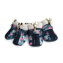 Environmental Dog Cat Pet Shoes Booties Rubber Socks Waterproof Winter Cats Shoe Boots Set Pets Products For Small Dogs Outdoor
