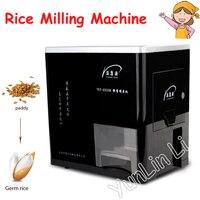 Automatic Rice Milling Machine Plastic Rice Polisher Household Germ Rice Machine Rice Husking Machine YKY 6N20B