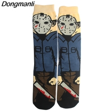P3873 1 Pair Fashion Personalised Socks Friday the 13th Funy Happy Unisex Socks