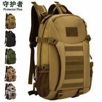 التكتيكية على ظهره حامي زائد/S450 النايلون 35L حقيبة رياضية التمويه العسكرية الرحلات حزمة في الهواء الطلق حقيبة ترحال|sport bag|hiking bagoutdoor bag -