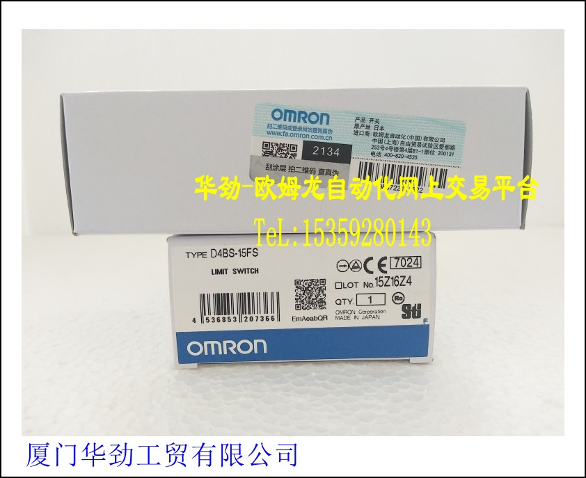 D4BS-15FS OMRON Limit Switch original genuine new spotD4BS-15FS OMRON Limit Switch original genuine new spot