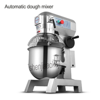 LC B20 Automatic dough mixer LC B20 Commercial multi function 20L cream mixer 3 in 1 mixing machine eggbeater 220v 1100w 1PC
