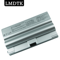 Wholesale New Laptop Battery FOR SONY VAIO VGC LB15 VGP BPS8 VGP BPS8 VGP BPL8 VGP
