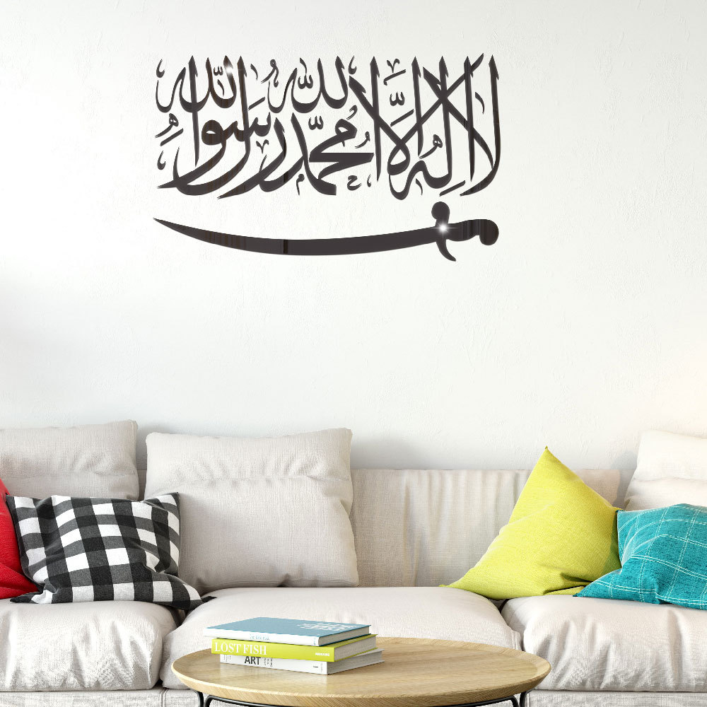 Muslim culture Acrylic mirror sticker Bedroom living room creative decoration DIY golden wall sticker Festive wall decoration in Wall Stickers from Home Garden