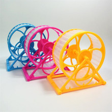 1pcs Small Pets Hamster Exercise Wheel Guinea Pig Mouse Running Sports Wheel Small Animals Pet Toy - random color недорго, оригинальная цена