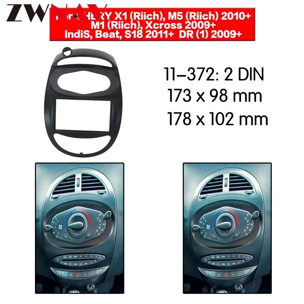 Cadre de lecteur DVD de voiture pour 2010 + CHERY RIICH M1/X1 2DIN Auto AC noir LHD RHD Auto Radio multimédia NAVI fascia