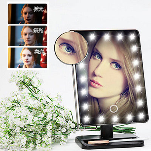 Cosmetic Make Up Illuminated Desktop Makeup Stand Mirror with 21 LED Light