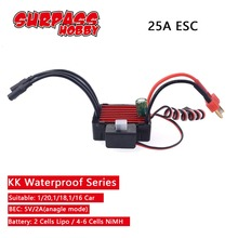 SURPASSHOBBY KK Waterproof 25A ESC Electric Speed Controller for RC 1/16 1/18 1/20 Car 2030 2040 2430 2435 2440 2445 Motor