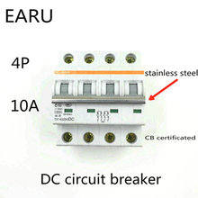 4P 10A DC 1000V DC Circuit Breaker MCB for PV Solar Energy Photovoltaic System Battery C curve CB Certificated Din Rail Mounted