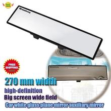 Accessori auto Auto Posteriore Specchietto retrovisore Interno specchio piano bianco specchio grandangolare Auto Convesso occhiali specchio