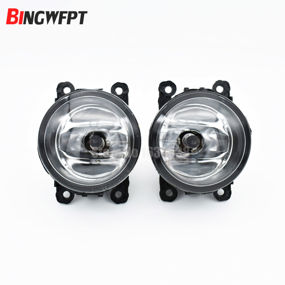 2PCS High Power For Mazda MPV II (LW) 1999-2006 H11 Car Light Halogen LED Fog Light Daytime Running Lamp DRL 12V