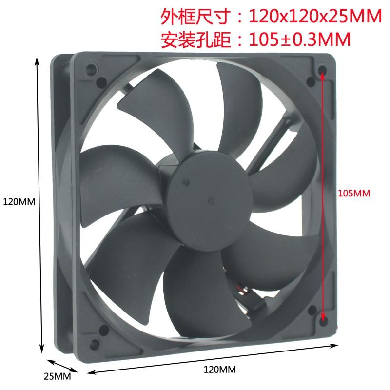 DC 5v 12V 24v 12CM Cm 120x120x25MM Computer Chassis USB Power Supply DIY Cooling Fan