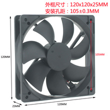 DC 5v 12V 24v 12CM cm 120x120x25MM computer chassis USB power supply DIY cooling fan