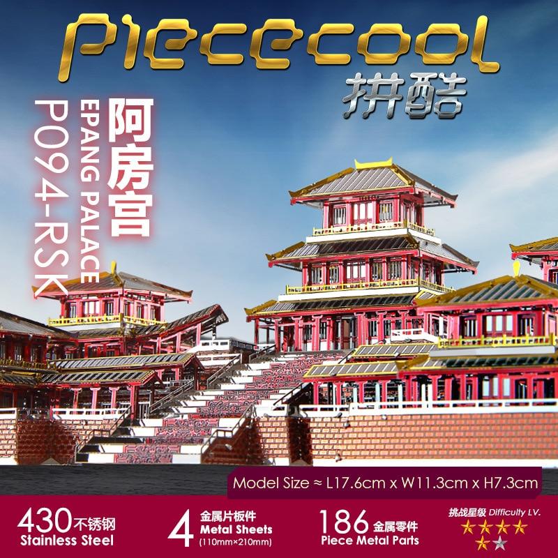 Piececool 3D Métal Puzzle modèle Epang Palais bâtiment modèle DIY Laser De Coupe Puzzles Jigsaw Modèle Pour Adulte Enfants Jouets