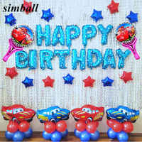 1pcs/lot 66*49cm New Cartoon Cars Mai Kun Foil Balloon Inflatable Helium Balloon Unicorn Party Toys Kids Birthday Party Supplies