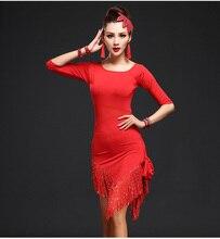 Tassel Bag Hip Dance Skirt Latin Dance Costumes Cultivate One's Morality Dress Female Adult