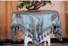 High Grade Coffee European Round Bedside Table Cloth