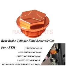 Rear Brake Reservoir Screw Cap Plug For KTM 125 144 250 300 350 450 500 505 530 540 560 SMR SXS XCRW EXC SIX DAYS XCG EXCG