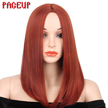 Pageup 14 Inch Long Straight Dark Orange/Copper Red Bob Hair Wigs For Women Synthetic Full Head Cosplay