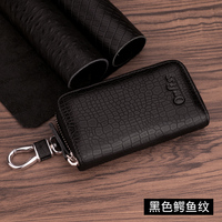 Women Key Holder New Simple Waist Hanging Creative Cow Leather Wallet Women