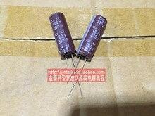 30 ШТ. 100V330UF 13X35 КЕНТУККИ НИППОН электролитический конденсатор длительный срок конденсатор 105 градусов бесплатная доставка