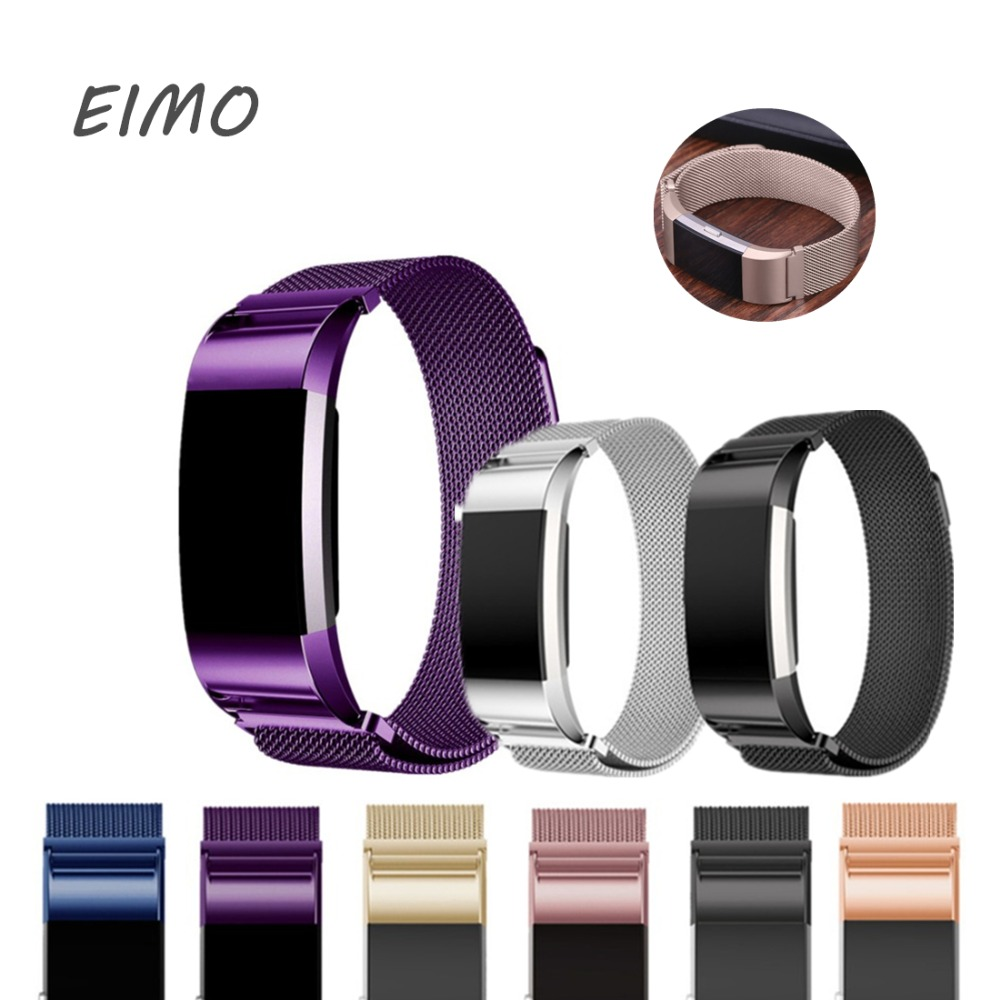 EIMO cycle Bracelet correa for fitbit charge 2 band strap Stainless Steel watch belt replacement wristband watch Accessories carlywet 23mm black 316l stainless steel replacement watch strap belt bracelet with case metal frame for fitbit blaze 23 watch