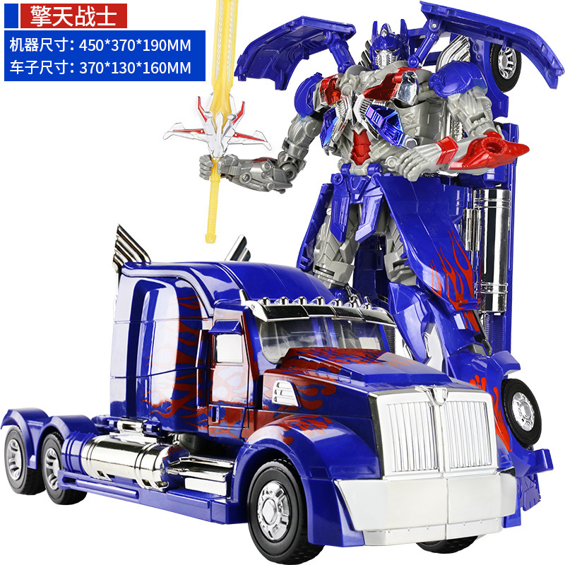 45CM Big-size Movie Large Truck Robot Characters Grimlock Alloy Model Toy Figures Deformation Robots Toys Boy Children's Gift 19cm alloy version robots movie characters model toys figures car robot action deformable toys boy gifts