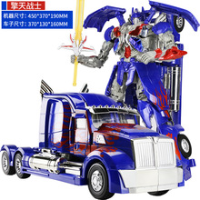 45CM Big-size Movie Large Truck Robot Characters Grimlock Alloy Model Toy Figures Deformation Robots Toys Boy Children's Gift in stock toy genuine version movie 4 leader class dinobots robot dinosaur tyrannosaurus grimlock with retail box