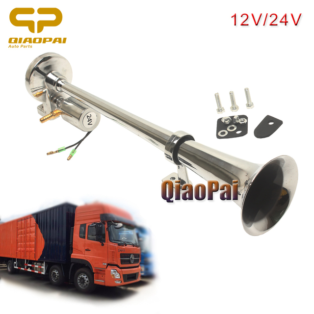 1pc Super Loud Air Horn Chrome 45MM Car Boat Train Horn 12V /24V Big Solenoid Valve Electronic Horn Siren Claxon No Compressor