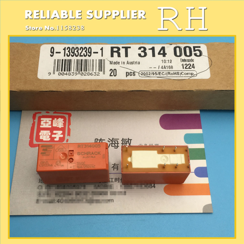 10PCS/lot Power relays RT314005 RT314012 RT314024 16A 8PIN A set of conversions-in Relays from Home Improvement