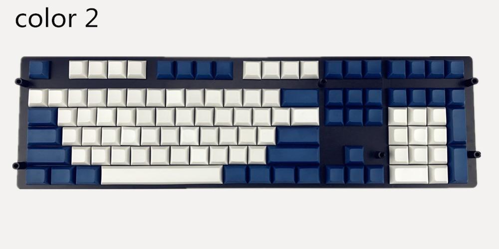 DSA PBT 104 keycap white blue blank keycaps TKL 87 mechanical keyboard use blue yellow cap