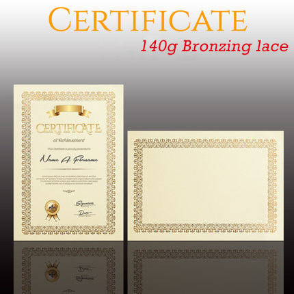 CUCKOO DIY Typesetting Nolverty Gilt Border A4 Printable Thick Paper 15 Sheets/bag Paper For Children/employee