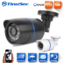 1280*720P 1.0MP POE Fixed Lens 24pcs leds IP Camera 48V POE Bullet ONVIF Waterproof Out/indoor IR Night Vision P2P CCTV System