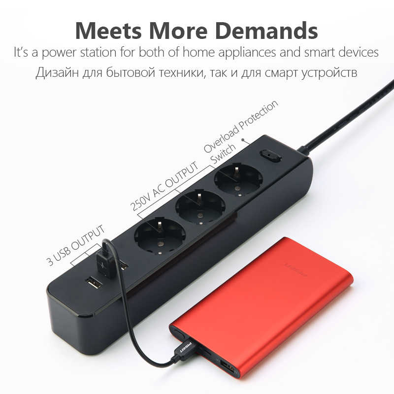 """PISEN listwa zasilająca 3 Port USB 3 gniazdo elektryczne gniazda USB gniazdo ścienne inteligentny wtyk przedłużacza gniazdo zasilania, proszę kliknąć na przycisk """" zabezpieczenie przeciwprzepięciowe"""