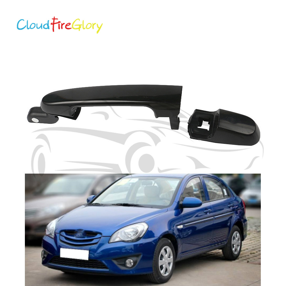 CloudFireGlory 83660-1e050 Rear Right Side Black Outside Exterior <font><b>Door</b></font> <font><b>Handle</b></font> For <font><b>Hyundai</b></font> Accent 2006-2011 image