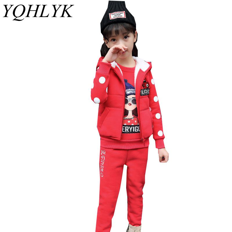 New Fashion Autumn Winter Girl Suit 2018 Korean Children Hooded Tops + Vest + Trousers Casual Warm Kids Clothes 3PSC Set W188