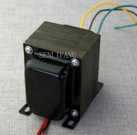 Free shipping 40W push pull output cow 6P3P/6L6/EL34 output transformer 5K: 0 4 8 Euro OP764506