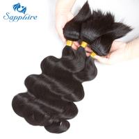Sapphire 4 Bundles Deals Human Braiding Hair Bulk For Black Women Braiding Remy Brazilian Body Wave