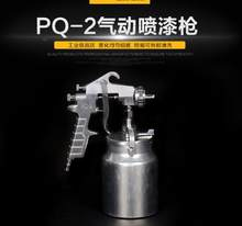 Mini HVLP Air Paint Spray Gun Auto Car Detail Touch Up Sprayer Gravity Repair Tools(China)