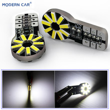 MODERN CAR 1pcs T10 W5W Led Lights White License Plate Light Side Parking Bulbs 4014 18SMD Daytime Running Lights For Auto DC12v(China)