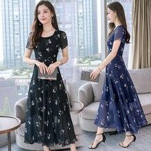 6bbc99548c53 Flowing Dresses Woman Party Night Summer Plus Size Long Maxi Chiffon Print  Floral Women Dress Elegant