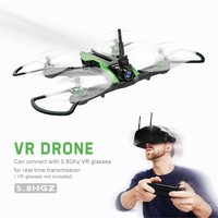 5.8GHz Traversing Machine Low Power Remote Alarm Crossing Strong Speed VR Drone Apron V1