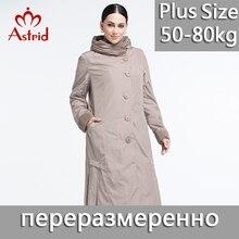 Астрид 2016 распродажа женское пальто высокого качества весна и лето ветровка тонкая с капюшоном Falbala нагрудные кнопки плащ больших размеров L-5XL AY-9076(China (Mainland))