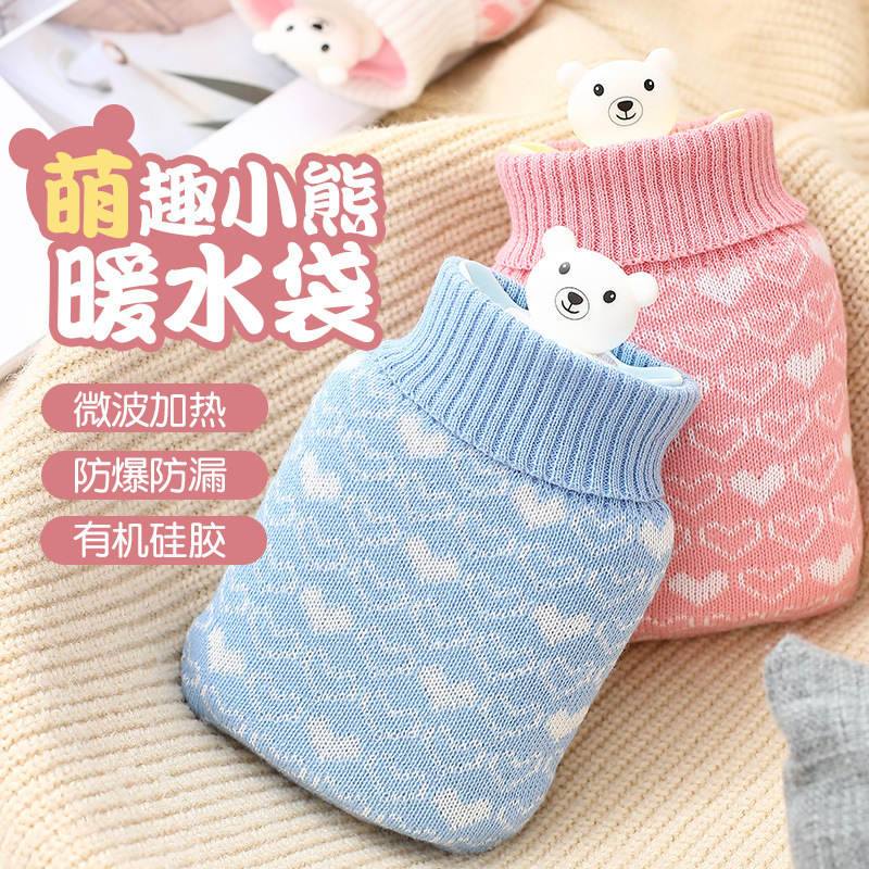 Silicone hot water bottle water injection hand warmer microwave heating safety explosion proof warm water bag in Hot Water Bottles from Home Appliances
