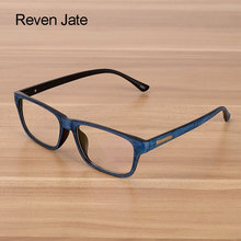 Reven Jate Eyewear Men and Women Unisex Wooden Pattern Fashion Retro Optical Spectacle Eyeglases Glasses Frame