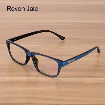 Reven Jate Gözlük Erkekler ve Kadınlar Unisex Ahşap Desen Moda Retro Optik Gözlük Gözlük Gözlük Çerçeve Vintage Gözlük