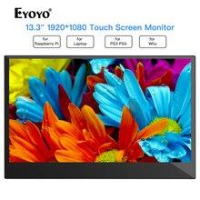 Eyoyo 13.3 EM13K LCD Monitor VAG 1920x1080 IPS Gaming compatible for Game Console computer portable vga monitor display