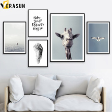 Seagull Giraffe Sea Wing Scandinavian Wall Art Canvas Painting Nordic Posters and Prints Pictures For Living Room Decor