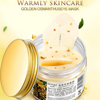 Gold Osmanthus  80Pcs/ Bottle Mask For Face Face Mask & Treatments