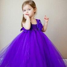 FENGRISE 15 cm 100 Yards Children Ballet Kids Tutu Skirt Baby Girl Skirts Princess Tulle Party